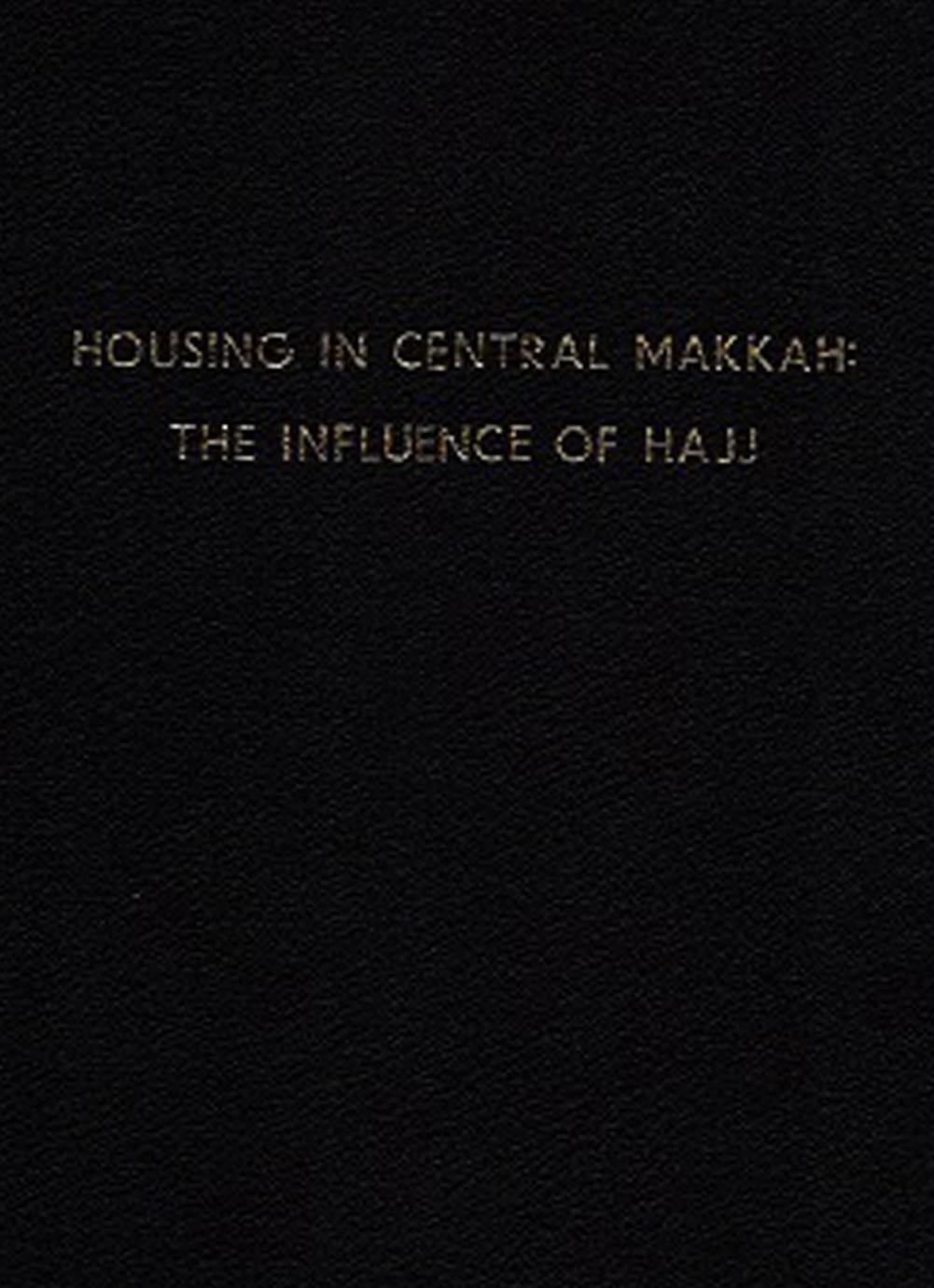 رسالة الدكتوراة-الاسكان في مكة وتأثير الحج