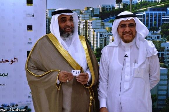 توزيع 300 وحدة سكنية بالإسكان الميسر في قرعة «الأقارب» بمكة